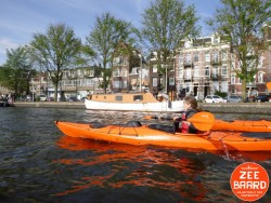 2017-06-04 Amsterdam Amstel tour 17.30